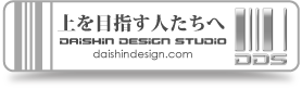 Daisin Design Studio